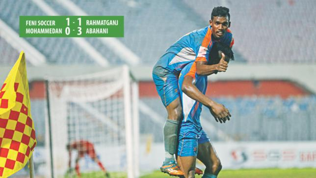 Emphatic Abahani